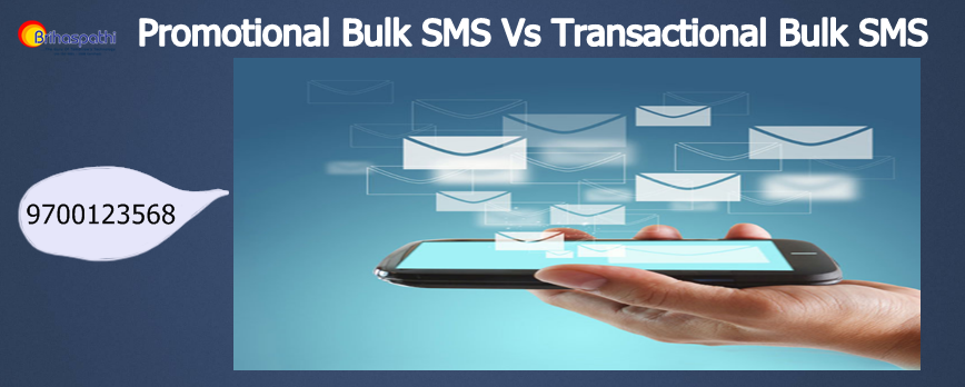 Differences between promotional bulk sms and transactional bulk sms